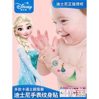迪士尼儿童纹身贴手表防水贴画卡通女宝宝指甲贴冰雪奇缘手臂贴纸