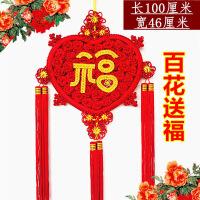 中国结心形玫瑰花福字喜字挂件家装饰客厅玄关壁挂婚庆用品新房布置门饰挂饰挂件