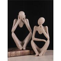 装饰房间小饰品摆件现代简约家居装饰书架办公室桌面思考人工艺品