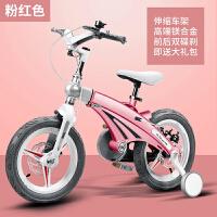 创意新款儿童自行车3岁男孩宝宝脚踏车2-4-6岁童车14/16寸小孩自行车