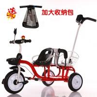 儿童三轮车可带人双人儿童三轮车脚踏车双胞胎婴儿推车前后二胎儿三轮车可带人 红色 新款标配