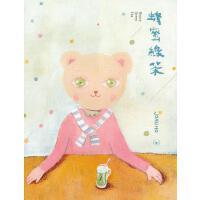 蜂蜜绿茶 John Ho 著 9787108042507 生活.读书.新知三联书店【直发】 达额立减 闪电发货 80%城