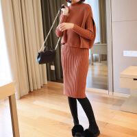 时尚开叉中长款针织连衣裙的秋冬季2017新款套装女冬两件套裙加厚 均码