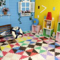 明德工厂明治宝宝爬行地垫混发款装装 粉点 咖花 三角 混发地垫 拼接块毯单片价格