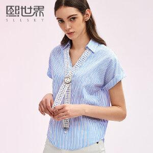 熙世界简约短袖条纹方领衬衫女2018年夏装新款蕾丝飘带上衣SC011