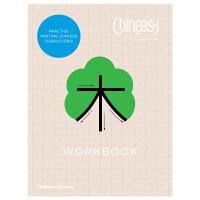 【预订】Chineasy Workbook中文易练习册 学汉语 图解汉字