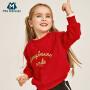 【2件3.8折】迷你巴拉巴拉女童长袖套头卫衣2019新款女宝宝ins风春季儿童上衣