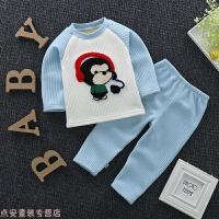 儿童宝宝加绒保暖内衣套装男童女童加厚秋衣秋裤婴儿冬季睡衣