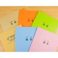科目笔记本一套 语文数学文理科 科目本高中初中课堂笔记学生文具