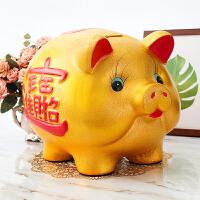 陶瓷金猪存钱罐储蓄罐储钱罐超大号创意儿童活动礼品开业摆件