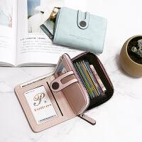 新款小钱包女短款 学生卡包两折叠小清新零钱包女