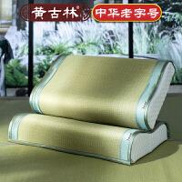 黄古林记忆枕套 夏天然单人可水洗透气草席枕皮枕片