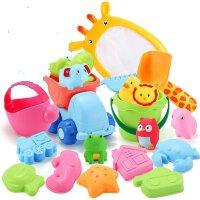 育儿宝 儿童铲子沙滩玩具铲套装桶组合婴儿洗澡玩具宝宝玩沙子工具女孩男 +鲨鱼捞捞乐
