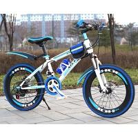 儿童山地自行车儿童自行车男女孩8-12-15岁小学生中大童20/22寸变速山地车碟刹 其它