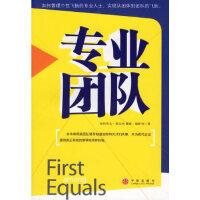 【新��店正版】��I�F�(加)��克�{ ,�⑹��中信出版社9787508606330