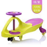 儿童扭扭车滑行车宝宝1-3-6岁妞妞车玩具摇摆溜溜车静音轮带音乐 音乐款 绿紫 闪光静音轮