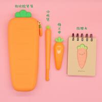 胡萝卜笔袋文具套装软硅胶中性笔自动铅笔大容量笔袋橡皮礼品奖品礼品 大萝卜笔袋 笔 修正带