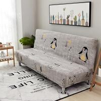 床笠式通用沙发床套简易折叠无扶手弹力沙发套罩布艺全包套子
