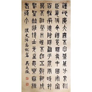 吴大�稹妒榉�088995》著名书法家