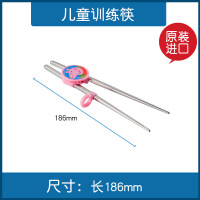 日本泰福高韩国进口小猪佩奇儿童婴儿304不锈钢训练筷子