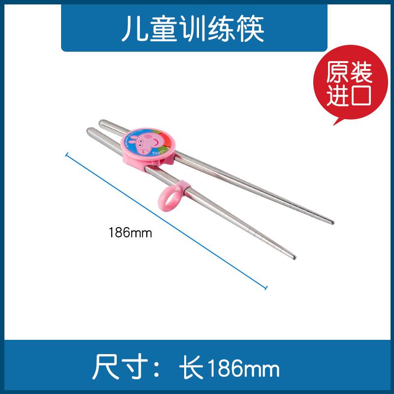 日本泰福高韩国进口小猪佩奇儿童婴儿304不锈钢训练筷子 正版小猪佩奇