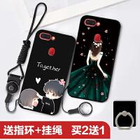 【买2送1】oppo r15手机壳梦境版 oppor15手机套硅胶防摔卡通软壳保护套女潮