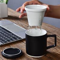 家用马克杯茶杯过滤办公室陶瓷带盖创意陶瓷杯水杯子