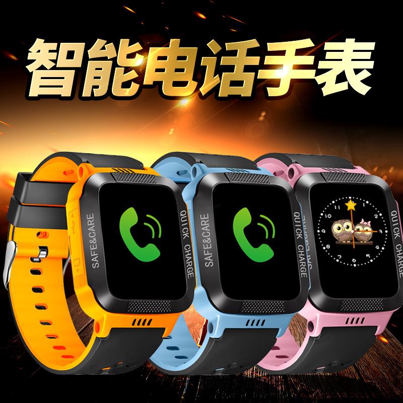 20190711182303813电话手表儿童智能手表定位电话手表144触屏电子礼品 白粉(触摸+拍照+学习灯)