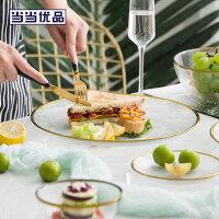 ������品 描金�N目�y光�系列餐具