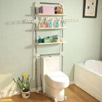 宝优妮 浴室落地马桶架置物架落地层架卫生间收纳架不锈钢马桶架