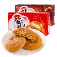 韩国进口零食品 青右牌九日原味板栗打糕129g朝鲜族传统食品