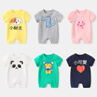 婴儿衣服周岁女宝宝爬爬服满月新生儿连体衣男