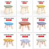 【用券立减50元】门扉 凳子 实木家用矮凳客厅沙发凳儿童创意小板凳布艺换鞋凳