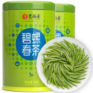 艺福堂茶叶 新茶春茶 绿茶 明前特级碧螺春绿茶组合50g*2罐