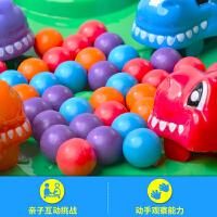 儿童桌游亲子互动男孩桌面抢珠小乖蛋青蛙吃豆玩具恐龙游戏