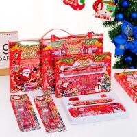 小学生幼儿园礼品六一儿童圣诞礼物文具套装礼盒学习用品奖品套装