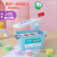 儿童彩泥超轻粘土无毒橡皮泥手工泥超级太空泥diy纸黏土套装玩具