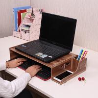 笔记本电脑增高架木质办公护颈显示器底座支架键盘鼠标桌面收纳盒 加高(10.5CM)