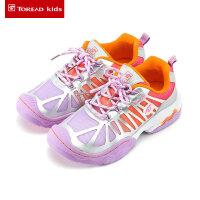 探路者童鞋春夏儿童跑步鞋中大童轻便防滑徒步鞋耐磨透气