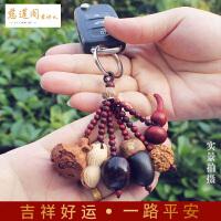 男女本命年钥匙链菩提子汽车钥匙扣挂件吊坠饰品