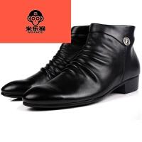 米乐猴 商务休闲鞋男品牌男鞋舒适透气皮鞋 男士高帮懒人套鞋 英伦简约纯色单鞋