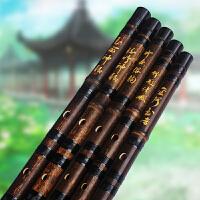 考级演奏横笛初学乐器儿童一节绿色紫竹笛子
