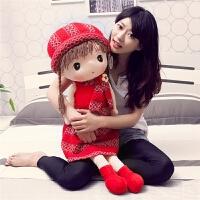 毛绒玩具布娃娃公仔抱枕小女孩儿童公主抱睡可爱萌男女生