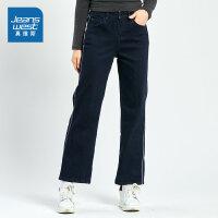 [3折到手价:43.9元]真维斯女装冬装 宽松弹力牛仔裤