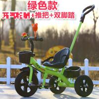 儿童宝宝三轮车脚踏车手推车自行车婴幼儿1-3-5岁