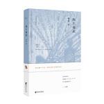 中国桂冠诗丛・第二辑:找王菊花
