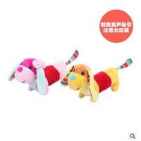创意发声小狗毛绒玩具公仔婴童注意力养成卡通可爱玩偶