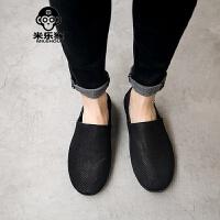 米乐猴 潮牌男士休闲皮鞋复古日系渔夫鞋英伦潮流乐福鞋懒人男单鞋秋新款男鞋