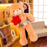 大号熊公仔抱抱熊毛绒玩具女生大熊玩偶送女友压床结婚礼物