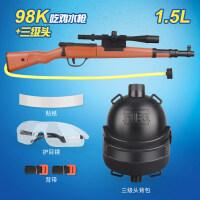 儿童水枪玩具 泼水节神器背包抽拉式呲水枪男孩玩具枪98K吃鸡水抢 标准配置